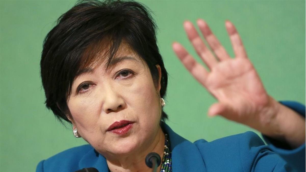 小池百合子宣布參選 爭取連任東京都知事