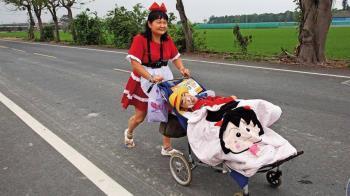 「這是他的畢業旅行」 單親媽帶腦麻兒環島12天藏洋蔥
