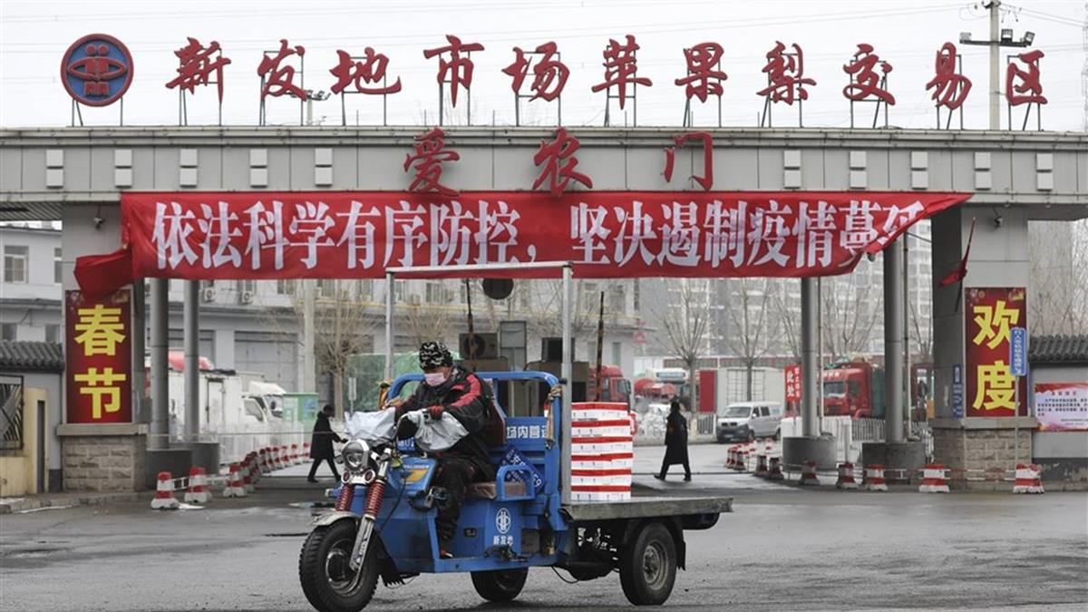 北京新發地市場染疫休市 上萬人須接受檢測