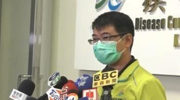 高市15名學生上呼道感染!衛生局:不排除武肺風險