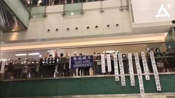 香港612衝突週年 警方拘捕議員等共43人