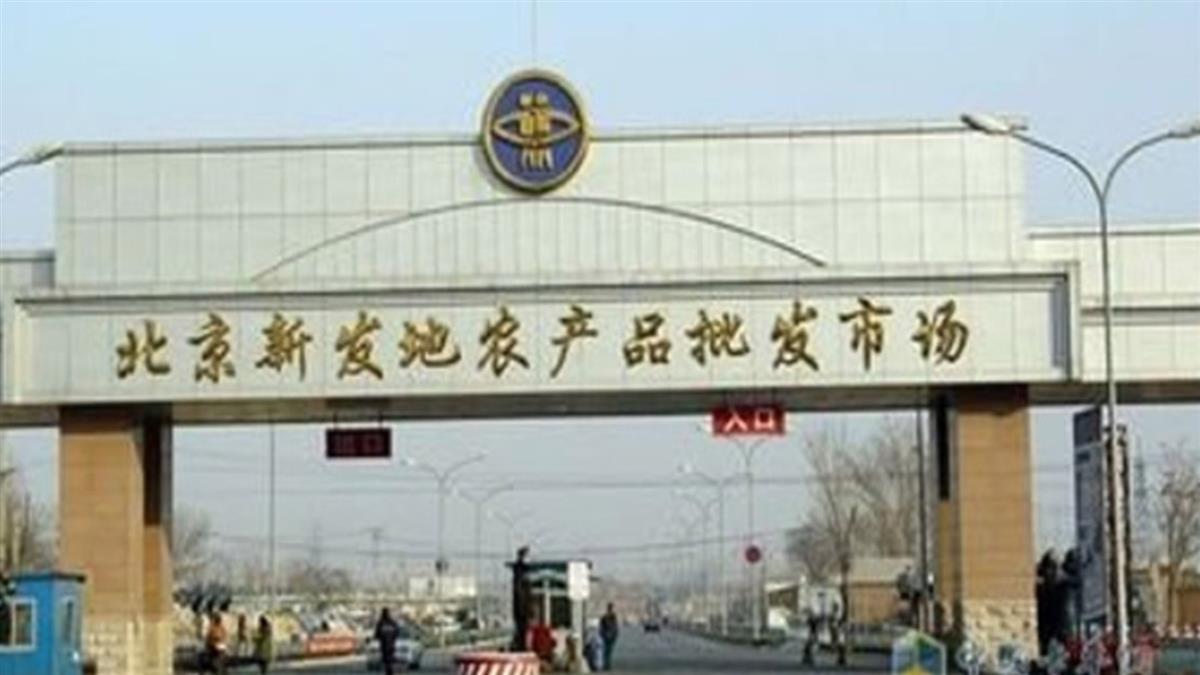 北京疫情出現跨省傳播  遼寧現2無症狀感染者