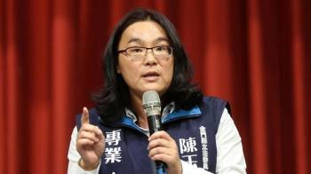 痛批民進黨吃相難看 陳玉珍:乾脆沒收高雄市長補選