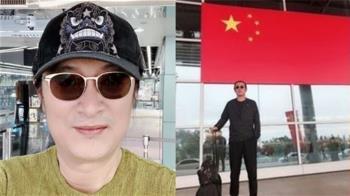 北京爆第二波疫情!黃安:我回來的正是時候