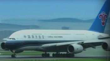 南航一航班17人檢測陽性!陸發熔斷指令停飛