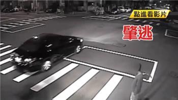 獨/揭肇逃劣行!撞後騙下車開溜 被害男親睹驚呆
