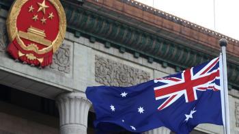 從牛肉禁令到留學旅遊警示 中澳關係步入歷史低谷