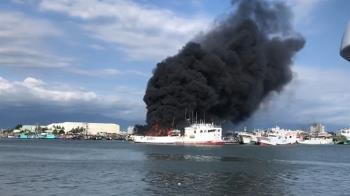 高雄都看得到!屏東鹽埔漁港火燒10船 初估損失上億