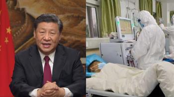 全市戰時狀態!北京4天新增79例  官方:疫情出乎意料嚴峻