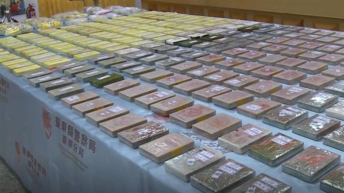抓到了!4台嫌日本運9公斤毒品 結果下場超慘烈