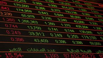 美中新增病例攀升 美股開盤下挫道瓊指數跌600點