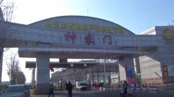 20萬人去過!新發地市場爆群聚感染 北京發重大公告