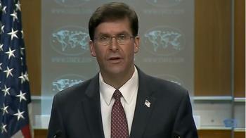美國防部長推文!重申對民主台灣承諾