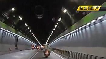 獨/超詭異!剛進辛亥隧道 車上廣播竟開始誦經