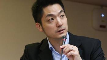 蔣萬安籲陳其邁「釣魚台辦比賽」 遭周玉蔻反嗆:你韓國瑜啊