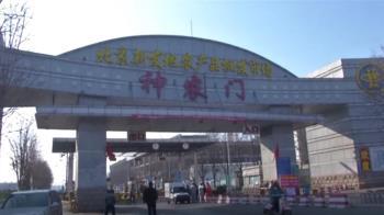 北京5天確診破百例 陸專家曝:傳染性強於武漢