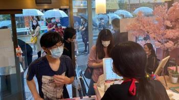 東京飲料店送珍奶慶罷韓通過 韓粉氣炸狂刷負評