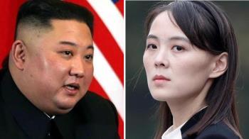 北韓炸毀兩韓聯辦 朝鮮半島局勢升溫
