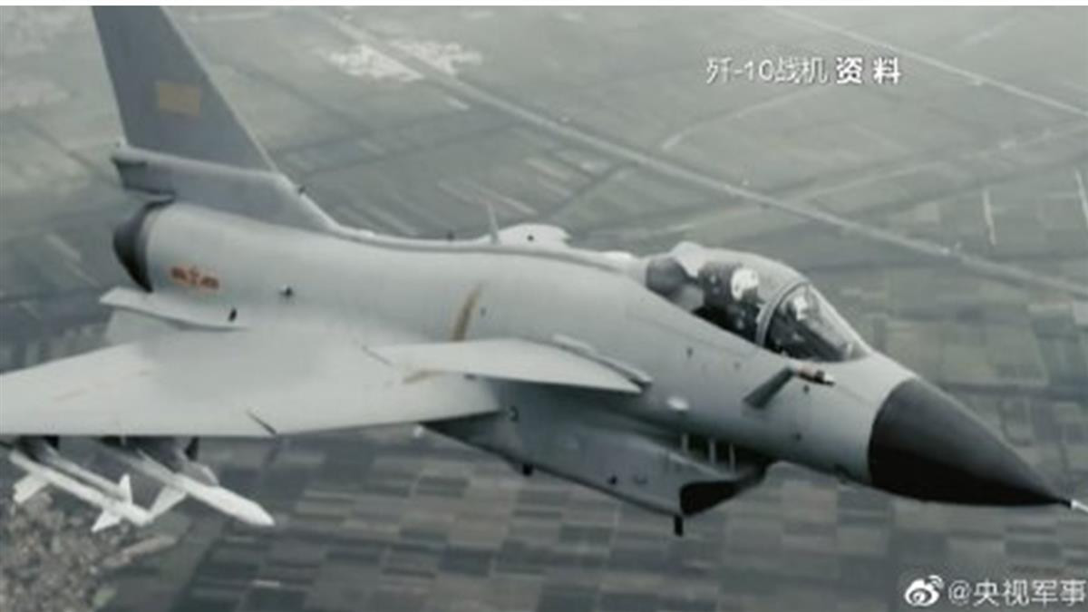 共軍殲10戰機入台西南空域 再遭空軍驅離