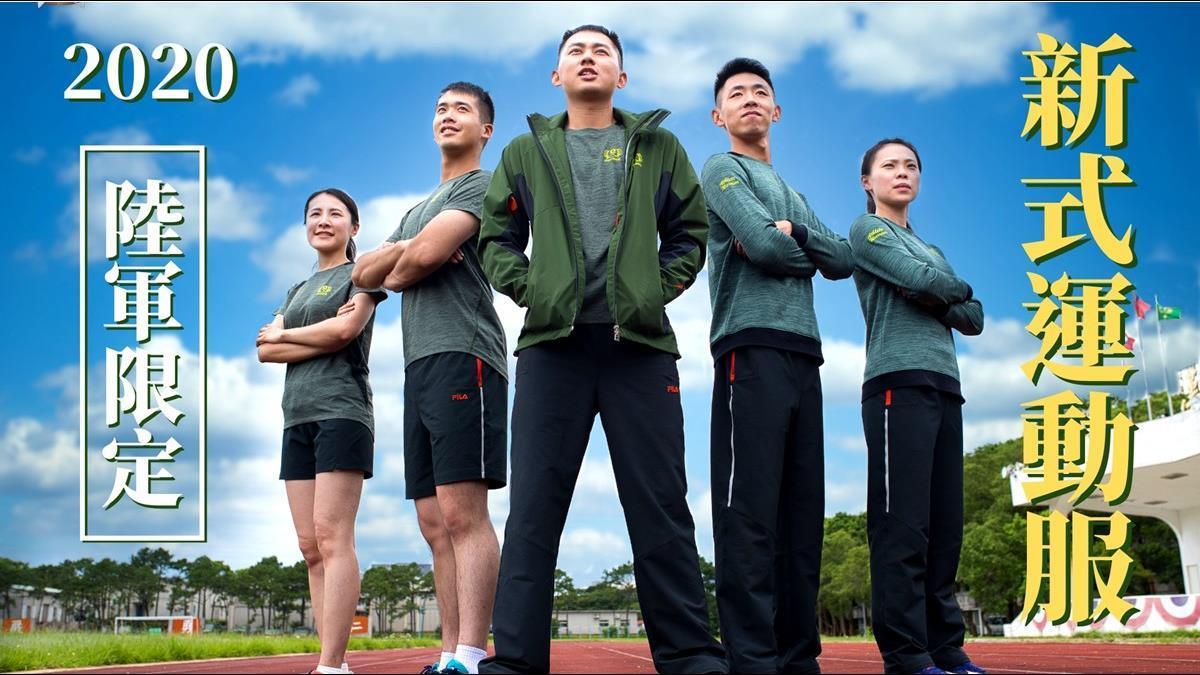 陸軍新款機能衣上線!女性運動內衣超受矚