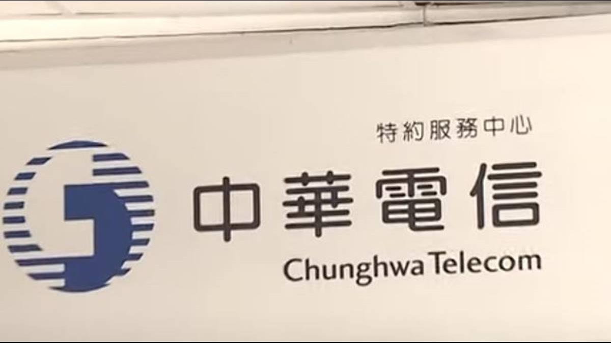 中華電信收千封新鮮人履歷!! 8月招募600人