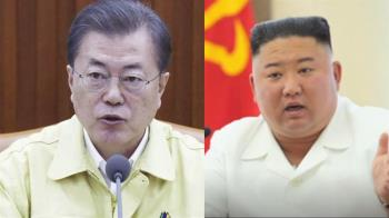 開戰了?北韓轟炸聯絡辦公室 南韓總統府重話反擊