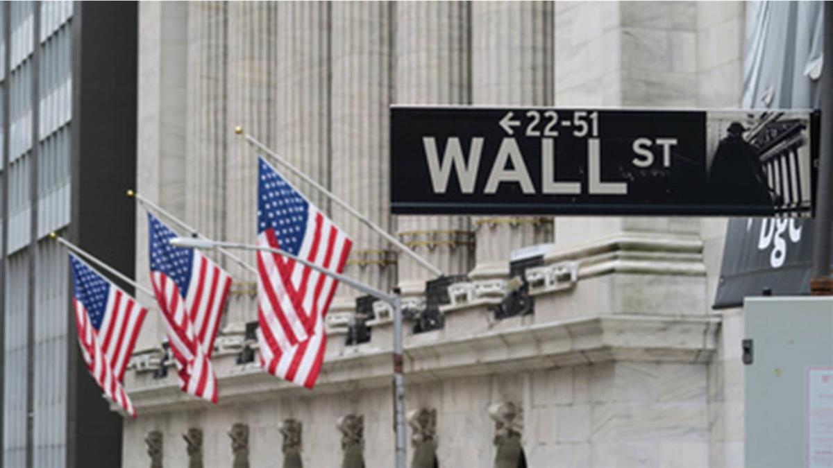 零售銷售增幅創紀錄 美股開盤道瓊大漲逾800點