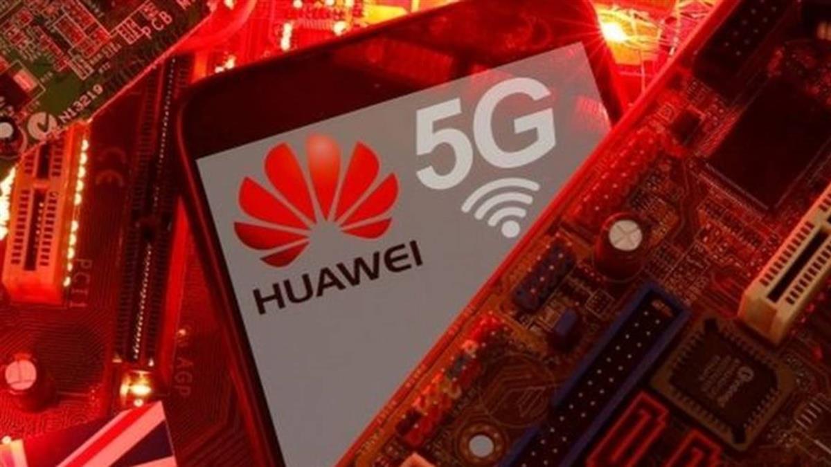 華為5G:美國允許企業合作制定技術標凖有何考量