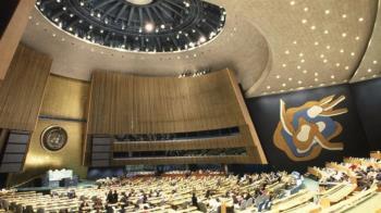 聯合國安理會席位競選:鮮為人知的幕後博弈
