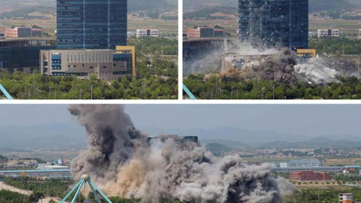 炸毀兩韓聯絡辦公室 北韓官媒嗆脫北者:人渣得贖罪