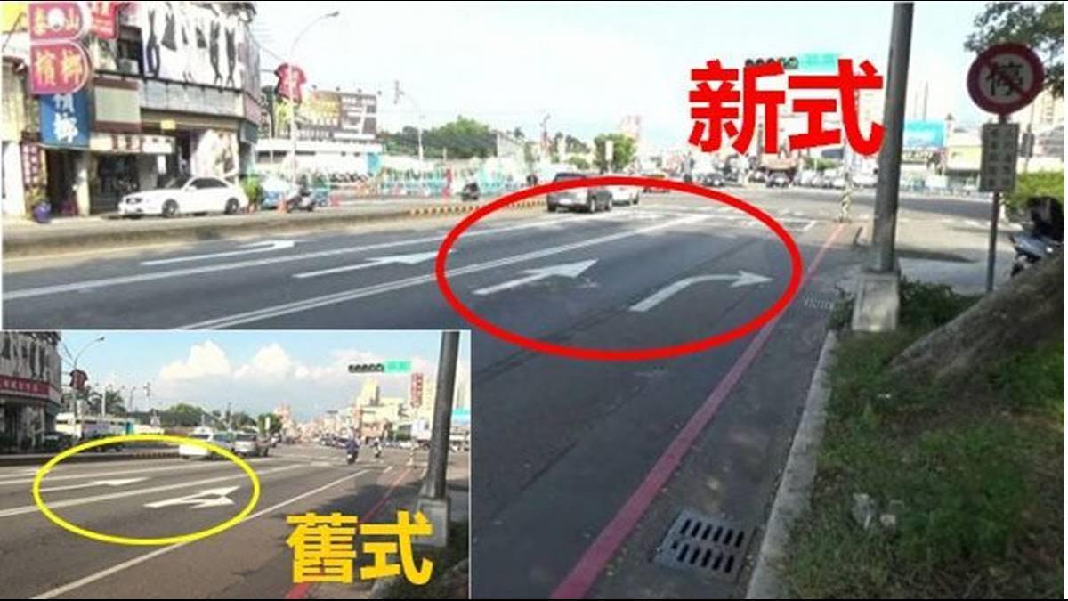 交通部修法提「新式分流線箭頭」 最快10月上路