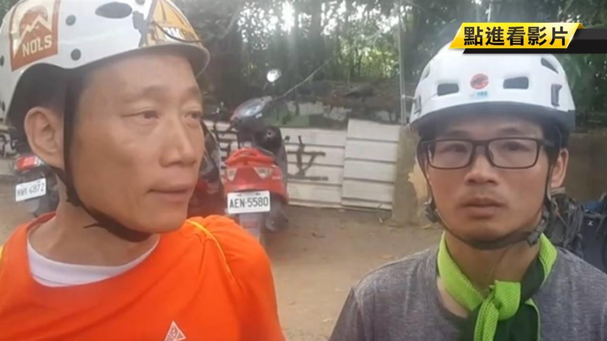 摔下200米瀑布峽谷!搜救英雄尋獲副院長 曝2百萬用途