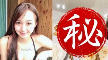 正妹女家教辣到香港 1頓飯竟讓男粉嚇逃跑