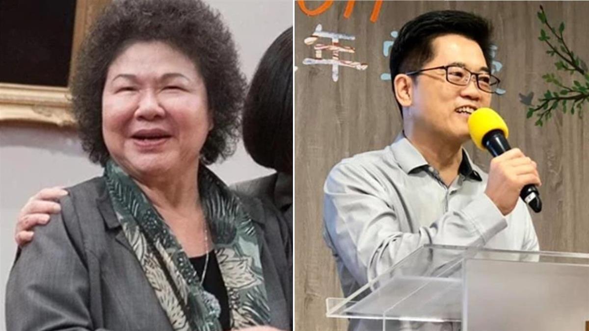 蔡英文明公布監委名單 院長陳菊、副院長黃健庭