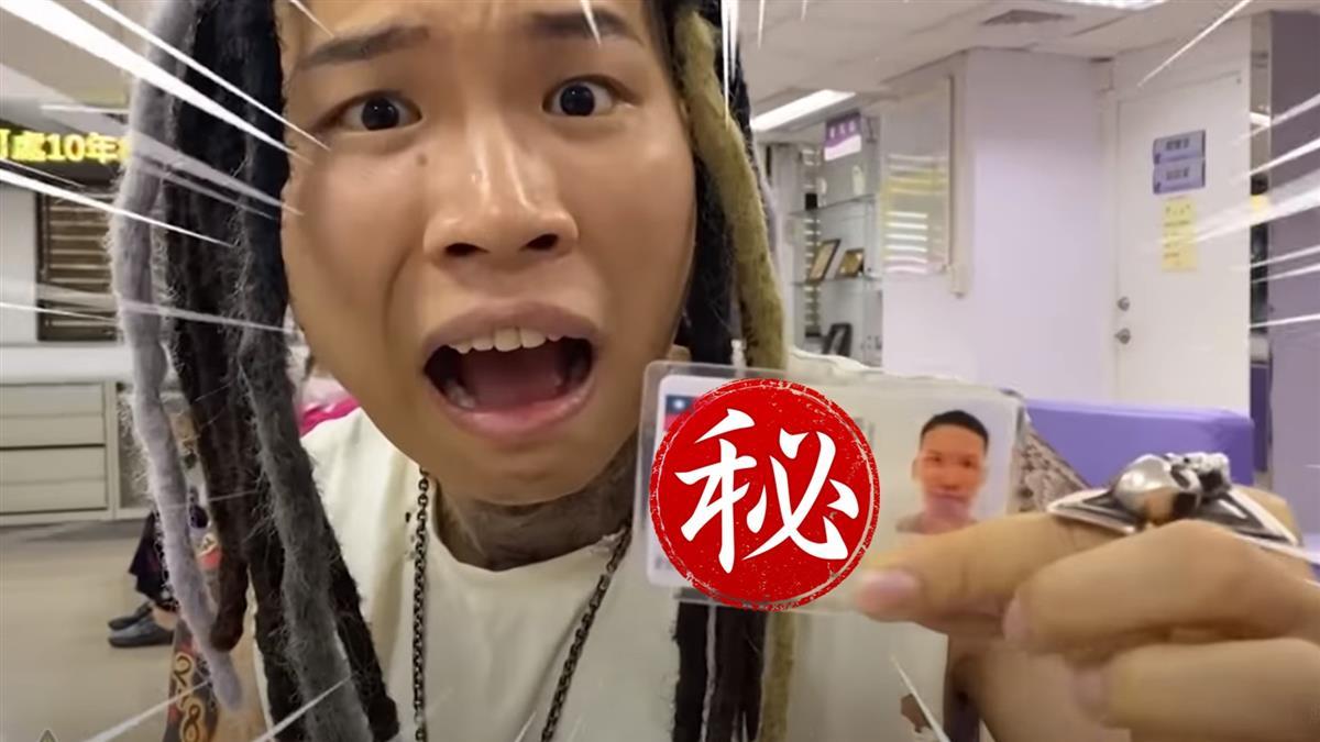全台最長!他改名19字 警察臨檢傻眼:用畫的?