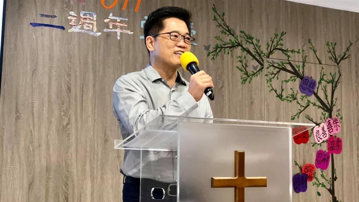 黃健庭出任監院副院長 國民黨怒:停止黨權