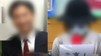 控軍校所長掀衣解褲帶 女學生曝:軍職父已被關切
