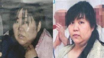 77公斤黑寡婦連環殺人 賣一次3萬…10男淪情夫