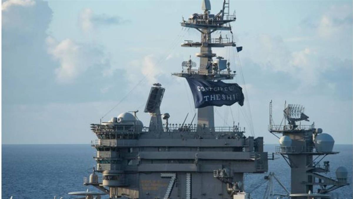 中美關係:新冠疫情後美軍三艘航母罕有現身太平洋的背後