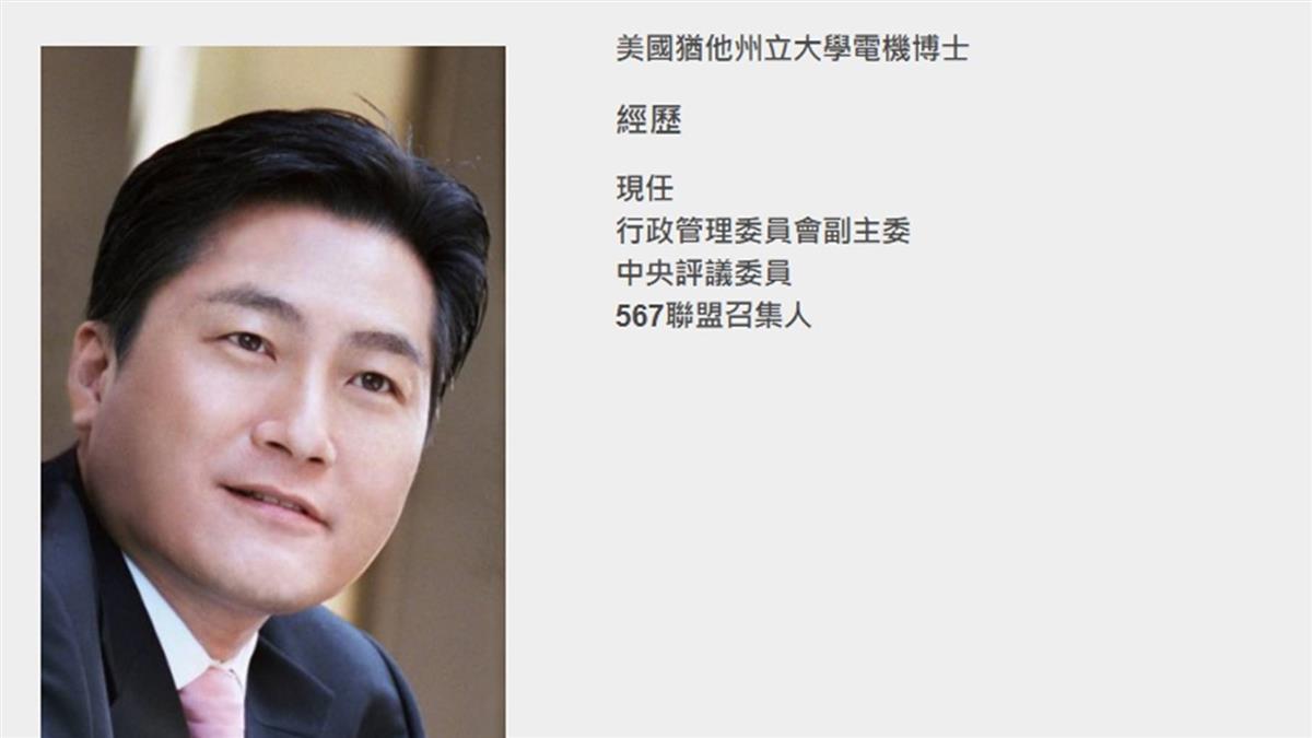 國民黨前行管會副主委李福軒 宣布參選高雄市長