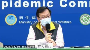 北京武漢肺炎病毒株類似台灣的?莊人祥給答案了