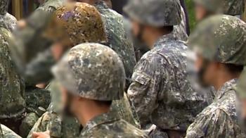 軍營爆被當摩鐵!聲音太大吵醒同僚 中士慘遭汰除