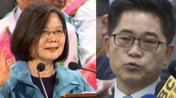 黃健庭婉拒提名監院副手 蔡英文:感謝為化解社會對立努力