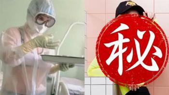 護理師穿「透明醫袍」被看光!爆紅成運動辣模
