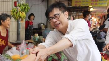 拚高市長補選  陳其邁:競總團隊22日公布