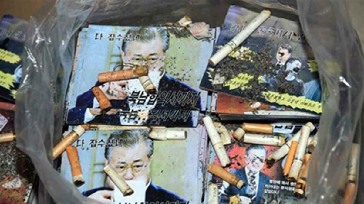 發送傳單不受兩韓協議約束 平壤堅決推動宣傳戰