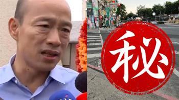 韓國瑜卸任 高雄爛路重現?網:騎車像騎馬