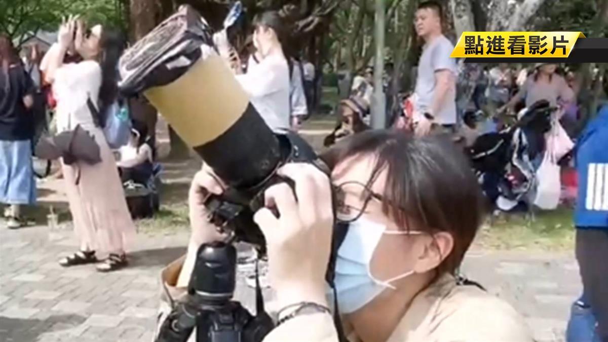 看完日環食塞爆 網見「橘紅燈海」:嘉義發大財