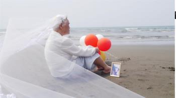 第一次看海!山城奶奶披白紗 帶著亡夫踏浪圓夢