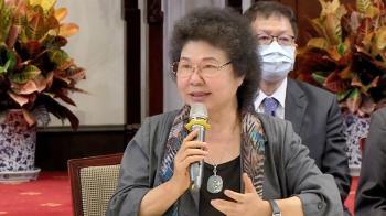 陳菊將接任監察院長 宣布:辭去黨職、退出民進黨